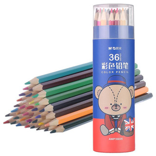 M&G 晨光 AWP36835  油性彩色铅笔 36色 小熊哈里系列
