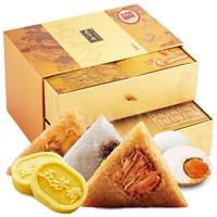 限地区:WU FANG ZHAI 五芳斋 粽子礼盒  1840g