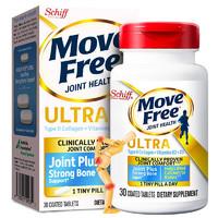 16日0点:Schiff 旭福 Move Free 益节 氨糖白瓶+维生素K2 30粒