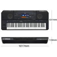 YAMAHA 雅马哈 电子琴PSR-SX600/SX700/SX900高端61键专业演奏编曲键盘