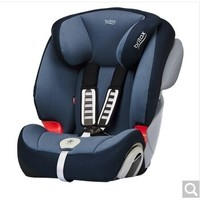 PLUS会员:Britax 宝得适 全能百变王 儿童安全座椅 9个月-12岁 月光蓝