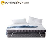 16日0点:JIWU 苏宁极物 C5 泰国天然乳胶床垫 100*200*5cm