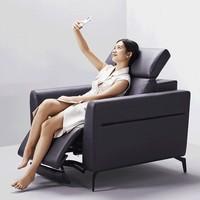 8H DS Pro Master大师智能沙发 单人位(手动头枕)