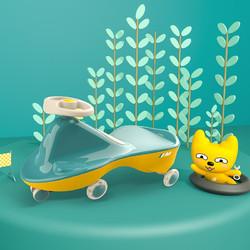 howawa 好娃娃 扭扭车儿童滑行车