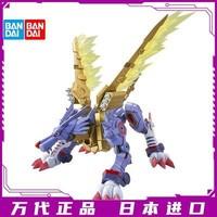 BANDAI 万代 Figure-rise 数码宝贝 钢铁加鲁鲁兽