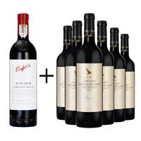 Penfolds 奔富 BIN389红葡萄酒 750ml*1+纷赋金牌红葡萄酒750ml*6瓶