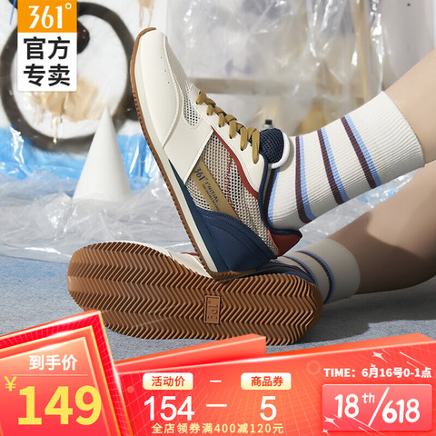 361° 361 男鞋夏季休闲复古阿甘鞋运动男士潮流百搭鞋子男 西米色/油墨蓝 44
