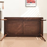 JIAYI 家逸 现代简约松木餐桌 棕色
