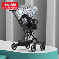 playkids 婴儿推车