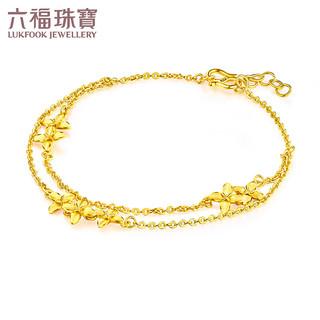 六福珠宝 网络专款足金丁香花黄金手链女款 计价 GMGTBB0024 约4.32克