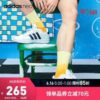 adidas Originals 阿迪达斯官网 adidas neo GRAND COURT 男鞋低帮休闲运动鞋FV8131 白/黑 41(255mm)