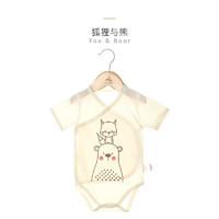 雅婴宝 婴儿连身衣