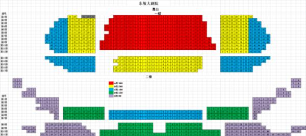 杭州东坡大剧院,冰雪皇后·爱莎的魔法秘密亲子剧定档7月17日