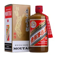 10点开始、限地区:MOUTAI 茅台 贵州茅台酒(精品)  酱香型白酒  53度  500ml