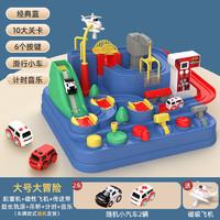 真悦 儿童玩具 火车轨道车