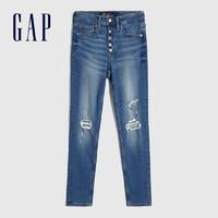 Gap 盖璞 619243 女装时尚破洞高腰修身牛仔裤