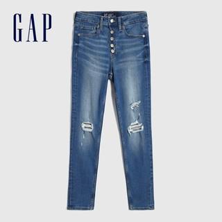 16日0点 : Gap 盖璞 619243 女装时尚破洞高腰修身牛仔裤