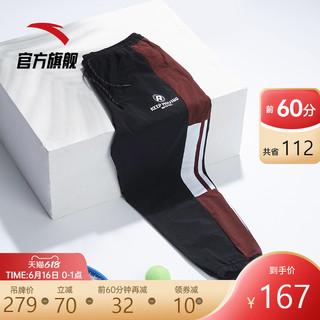 ANTA 安踏 可口可乐联名款运动裤男2021夏季新款速干运动长裤子休闲男裤