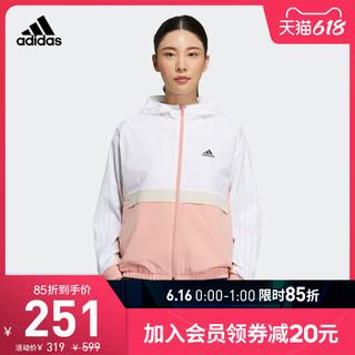 adidas 阿迪达斯 官网adidas 女装训练运动夹克外套GP0620 GP0621 GP0622