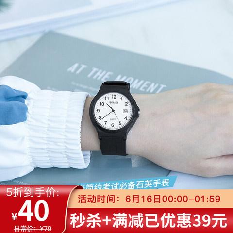 skmei 时刻美 手表男女超薄石英表简约时尚儿童学生考试常备静音电子表 1449数字款