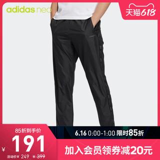 adidas 阿迪达斯 官网 adidas neo M FAV ANY WV TP 男装运动裤GP5629