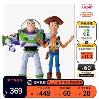TAKARA TOMY 多美 玩具总动员1:1可动发声玩偶 巴斯光年