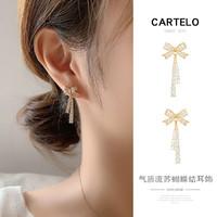 CARTELO 卡帝乐鳄鱼 YF116601 女士耳环