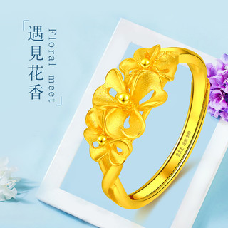 足金999黄金戒指女款素圈花朵指环开口结婚首饰