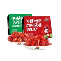 洪湖诱惑 麻辣十三香小龙虾组合装 700g*2盒