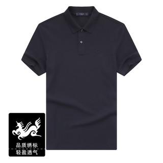 YOUNGOR 雅戈尔 CEO系列春夏弹力绣花优雅男式polo衫短袖男士polo衫
