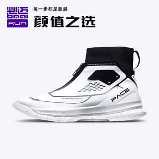 bmai 必迈 BMAI/必迈Pace Winter跑步鞋减震回弹慢跑鞋拉链高帮轻便运动鞋