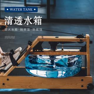 88VIP : MOKFITNESS 摩刻 MOK-m20樱桃木款水阻划船机家用有氧健身器材纸牌屋室内划船器