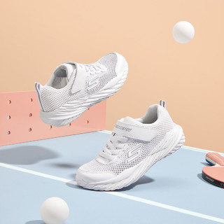 SKECHERS 斯凯奇 夏季新款童鞋男童舒适缓震运动鞋跑步鞋儿童休闲鞋