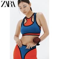 ZARA 新款 女装 PURPLE MAGAZINE 短上衣 00085378015