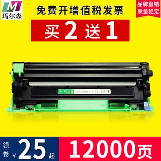 适用富士施乐M115b硒鼓m118w P115b p118w粉盒m115w p115w打印机m115fs墨粉docuprint m115f m115z m118z墨盒