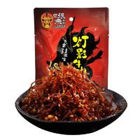 ZHANGFEI BEEF 张飞 灯影牛肉丝香辣味100g