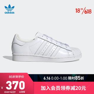 adidas Originals 阿迪达斯官网 adidas 三叶草 SUPERSTAR 女子经典运动鞋GZ3096 白色/白色/暗银金属 37(230mm)
