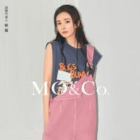 杨幂同款-MOCO夏季新品乐一通纯棉亲肤T恤 摩安珂萌宠部落