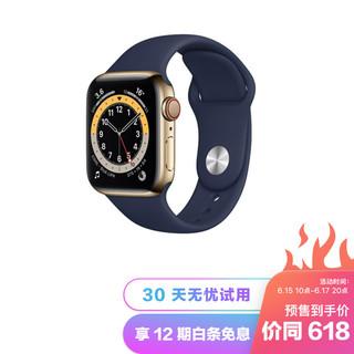 Apple 苹果 Watch Series 6智能手表 GPS 蜂窝款  44毫米金色不锈钢表壳 深海军蓝色运动型表带MJXN3CH/A