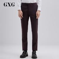 GXG男装奥莱秋男士时尚百搭西裤#173114160