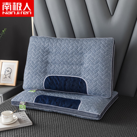 Nan ji ren 南极人 NanJiren)家纺 阳离子磁石乳胶珍珠棉复合功能枕头枕芯 床上用品单人护颈枕单只