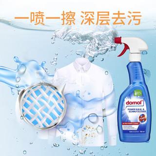 Domol 618特价 / domol浴室玻璃水龙头水垢清除剂浴缸不锈钢除垢强力淋浴房清洁剂