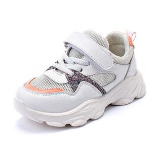 follow me 富罗迷 男童鞋春秋新款女童鞋休闲运动鞋拼色百搭老爹鞋跑步鞋