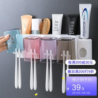 尚美德 牙刷架 免打孔漱口杯牙刷杯套装吸壁式卫生间漱口杯置物架浴室壁挂式牙缸洗漱架用品 四口之家