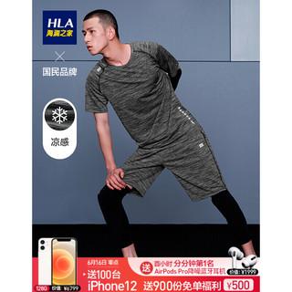 HLA 海澜之家 短袖T恤男凉感2021夏新品插肩袖运动弹力圆领舒适t恤男HNTBJ2D312A