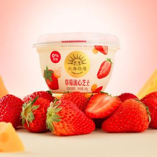 北海牧场 草莓流心芝士低温酸奶无蔗糖添加浓厚 果味140g*12杯 风味发酵乳生鲜酸牛奶 12杯