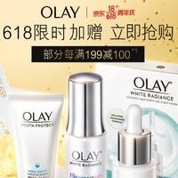 促销活动:京东 OLAY玉兰油自营旗舰店  618限时加赠