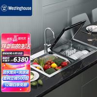 西屋Westinghouse 水槽式洗碗机 超声波一体家用全自动 6-7套 WQP6-G6