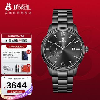 BOREL 依波路 ERNEST BOREL)瑞士腕表都市系列新品两地时商务黑盘钢带石英机芯男士手表男表N0732G0F-VZ5W
