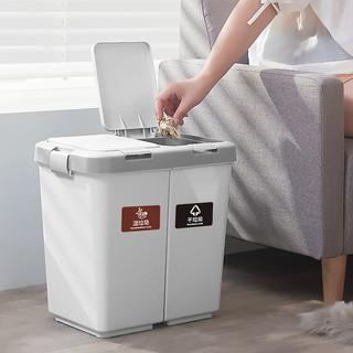 BEKAHOS 百家好世 家用厨房环保家庭干湿塑料大号按压带盖双桶垃圾分类垃圾桶